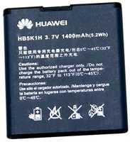 Huawei U8650 (HB5K1H) 1400mAh Li-ion, оригинал