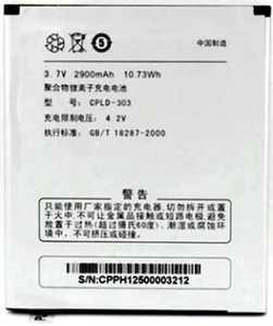 Coolpad (CPLD-303) 2900mAh Li-polymer, оригинал