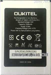 Oukitel (U7 Max) 2500mAh Li-ion, оригинал