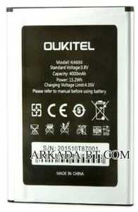 Oukitel (K4000) 4000mAh Li-ion, оригинал