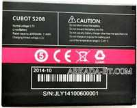 Cubot (S208) 2000mAh Li-ion, оригинал
