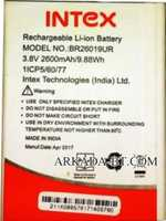 Intex (BR26019UR) 2600mAh Li-ion, оригинал