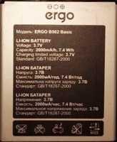 Ergo (B502 Basic) 2000mAh Li-ion, оригинал