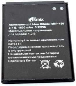 Ritmix (RPM-450) 1600mAh Li-ion, оригинал