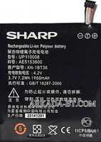 Sharp SH530U (UP110008) 1950mAh Li-polymer, оригинал