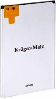 Kruger&Matz Flow 5 (KM0446) 2000mAh Li-ion, оригинал