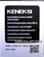 Keneksi Storm (30S) 2000mAh Li-ion, оригинал