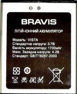 Bravis (VISTA) 1700mAh Li-ion, оригинал
