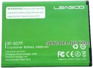 Leagoo Elite 4 (BT-507P) 2400mAh Li-polymer, оригинал