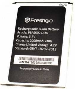 Prestigio A5 (PSP5502) 2000mAh Li-ion, оригинал