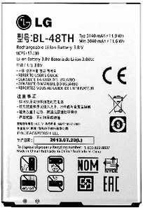 LG E980 (BL-48TH) 3140mAh Li-ion, оригинал