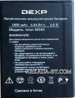 Dexp (Ixion M545) 1800mAh Li-ion, оригинал