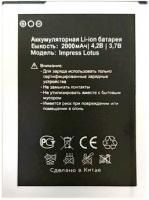 Vertex Impress (Lotus) 2000mAh Li-ion, оригинал