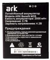 Ark (Benefit M3S) 2000mAh Li-ion, оригинал
