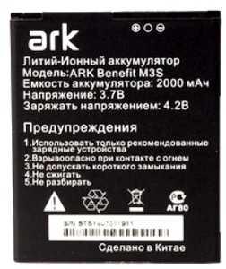Ark (Benefit M3S) 2000mAh Li-ion, оригинал