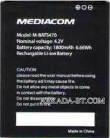 Mediacom (M-BATG470) 1800mAh Li-ion, оригинал