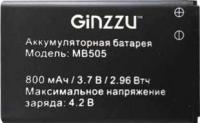 Ginzzu (MB505) 800mAh Li-ion, оригинал