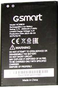 GSmart (AC50BOX) 2000mAh Li-ion, оригинал