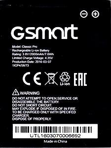 GSmart (Classic Pro) 2000mAh Li-ion, оригинал