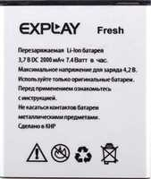 Explay (Fresh) 2000mAh Li-ion, оригинал