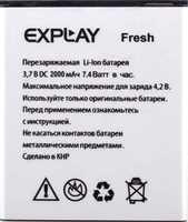 Explay (Fresh) 2000mAh Li-ion, оригинал