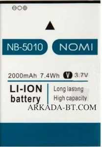 Nomi i5010 (NB-5010) 2000mAh Li-ion, оригинал