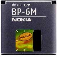 Nokia N73i (BP-6M) 1100mAh Li-polymer 4.1Wh, оригинал