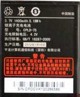 Coolpad (CPLD-75) 1400mAh Li-ion, оригинал