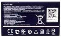 Asus (C11P1404) 1600mAh Li-polymer, оригинал