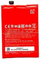 Oneplus (BLP597) 3300mAh Li-polymer, оригинал