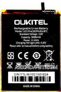 Oukitel (U15) 3000mAh Li-ion, оригинал