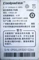 Coolpad (CPLD-27) 1530mAh Li-polymer, оригинал