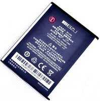 Meizu M8 (BA1300) 1300mAh Li-polymer, оригинал