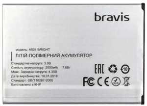 Bravis (BRIGHT) 2000mAh Li-polymer, оригинал