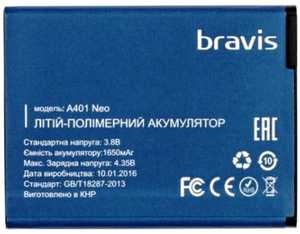 Bravis (Neo) 1650mAh Li-polymer, оригинал