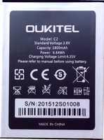 Oukitel (C2) 1800mAh Li-ion, оригинал