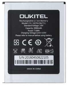 Oukitel (C3) 2000mAh Li-ion, оригинал