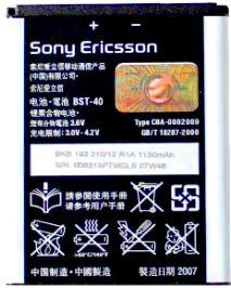 Sony Ericsson (BST-40) 1120mAh Li-polymer 4.2Wh, оригинал