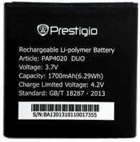 Prestigio 4020 (PAP4020DUO) 1700mAh Li-polymer, усиленная