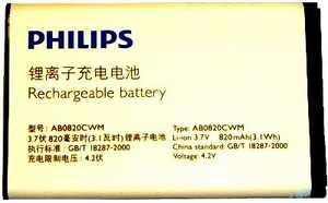 Philips Xenium F100 (AB0820CWM) 820mAh li-ion, оригинал