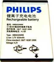 Philips Xenium P192 (AB0650AWM) 650mAh li-ion, оригинал