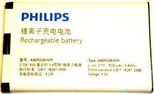 Philips Xenium X530 (AB0920BWM) 920mAh Li-ion, оригинал