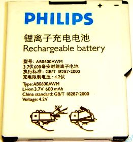 Philips Xenium P298 (AB0600AWM) 600mAh li-ion, оригинал