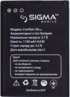 Sigma (Comfort 50 Tinol) 1100mAh Li-ion, оригинал