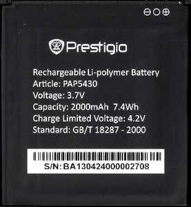 Prestigio 5430 (PAP5430DUO) 2000mAh Li-polymer, оригинал