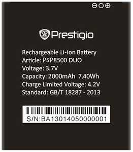 Prestigio 8500 (PSP8500DUO) 2000mAh Li-ion, оригинал
