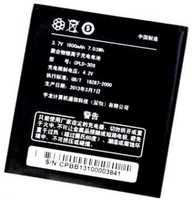Coolpad (CPLD-308) 1900mAh Li-ion, оригинал