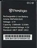Prestigio 5450 (PAP5450DUO) 1500mAh Li-ion, оригинал