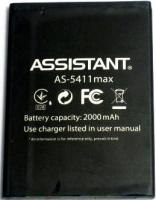 Assistant (AS-5411) 2000mAh Li-ion, оригинал