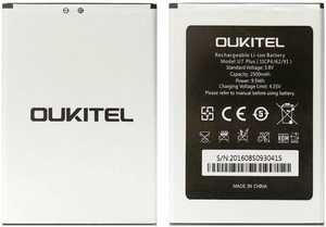Oukitel (U7 Plus) 2500mAh Li-ion, оригинал